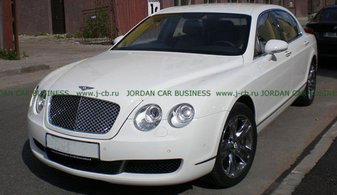 Транспортная компания Jordan Car Business